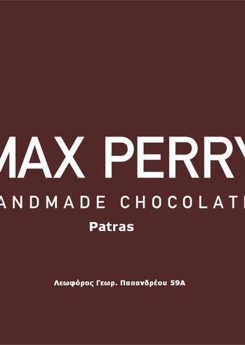 Τα Max Perry γιορτάζουν την Γιορτή της Μητέρας