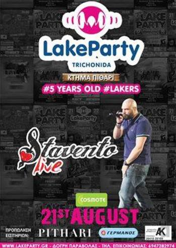 Lake Party Trichonida