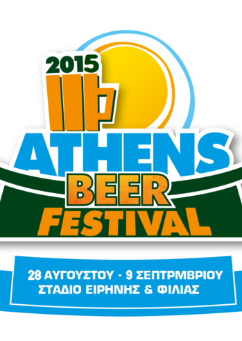 Athens Beer Festival 2015