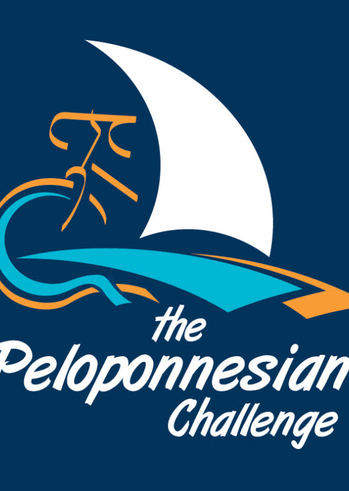 The Peloponnesian Challenge Race στην Αρχαία Ολυμπία