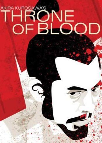 """Προβολή Ταινίας """"Ο θρόνος του αίματος"""" στον Πολυχώρο Χυτήριο"""