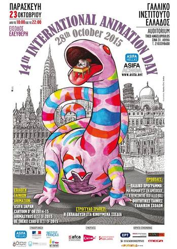 14th Internatonal Animation Day στο Γαλλικό Ινστιτούτο Αθηνών