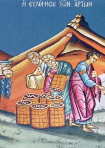 2η Βραδιά Αγάπης και Αλληλεγγύης στο Πνευματικό Κέντρο του Ιερού Ναού Αγ. Ανδρέου Εγλυκάδας