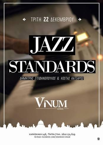 Jazz Standards στην Οινοθήκη