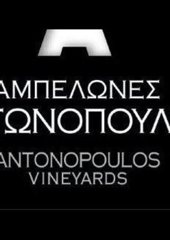 Γευσιγνωσία από τους «Αμπελώνες Αντωνόπουλου» στην Οινοθήκη