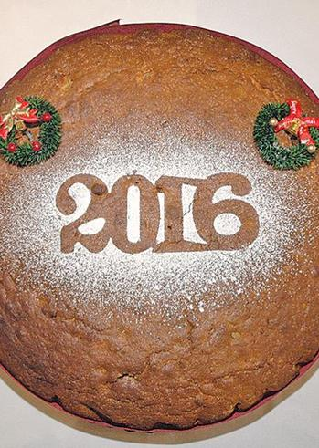 """Κοπή Πρωτοχρονιάτικης Πίτας του Ομίλου """"ΑγκαλιάΖΩ"""" στον Φάρο εν Πάτραις"""