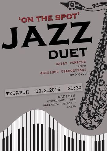 On the spot - Jazz Duet - live στο Φαγιούμ