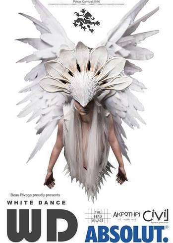 White Dance 37th Anniversary στο Ακρωτήρι Club Restaurant