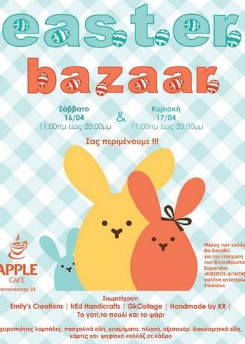 Πασχαλινό Μπαζάρ στο Apple Café