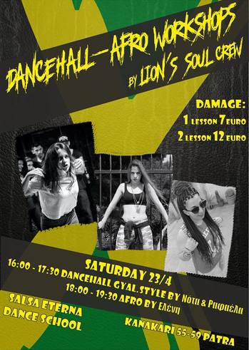 Dancehall & Afro Workshops στη Salsa Eterna