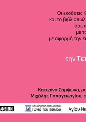 Γυναικείος Οργασμός Έφηβος σεξ