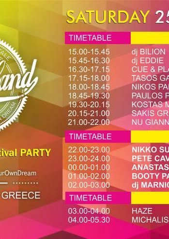 Pre Dreamland festival Party στην Αρχαία Ολυμπία