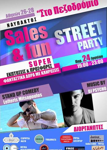 Street Party - Sales & Fun - Lefteris Mitsopoulos -Dj Psycho στο Πεζοδρόμιο