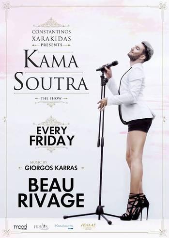 Kama Soutra at Beau Rivage