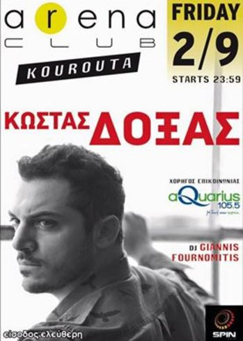 Κώστας Δόξας Live at Arena Club - Κουρούτα