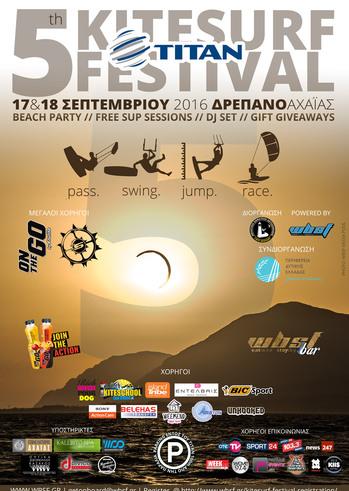 5th Kitesurf Festival 2016 στο Δρέπανο Αχαΐας