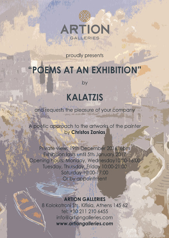 """Poems at an exhibition"" at Artion Galleries"