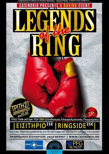 Legends of the Ring στο Casino Rio