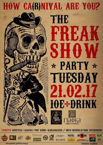 """The Freak Show"" στην ΓΙΑΦΚΑ"
