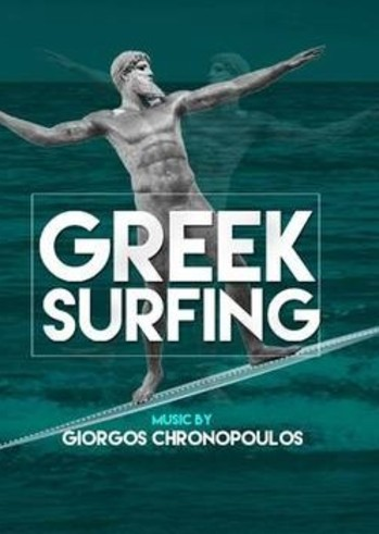 Greek Surfing at Dose Cafe Bar