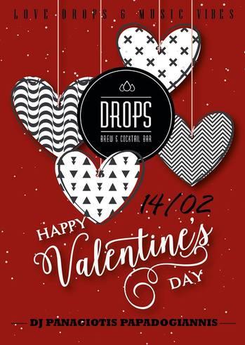 Valentine's Day στο Drops