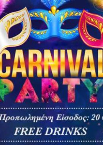 Carvival Party στο Due Piani