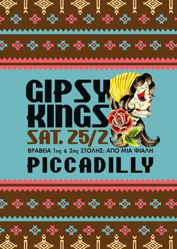 Gipsy Kings at Piccadilly