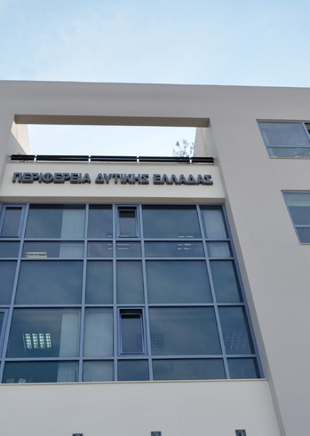 """""""Νοσηλευτής – Ασθενής: Μια θεραπευτική συμμαχία"""" στην Αγορά Αργύρη"""