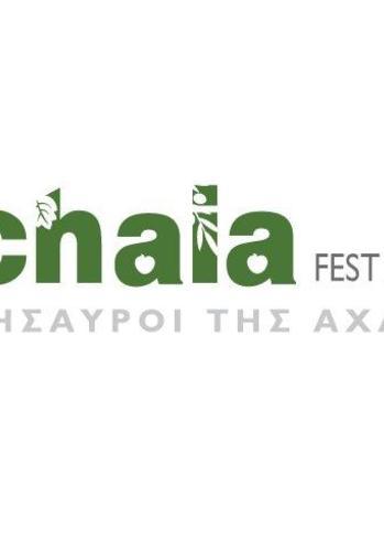 Achaia Fest στο Νότιο Πάρκο