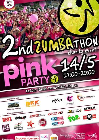 2nd Patras Zumbathon Charity Event στο Στάδιο Τόφαλος