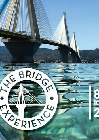 """""""Τhe Bridge Experience"""" στην Γέφυρα Χαρ. Τρικούπης"""