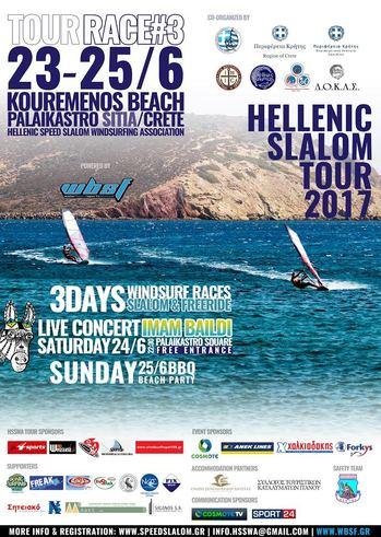 Πανελλήνιο Πρωτάθλημα Αγώνων Windsurf κατηγορίας Slalom & Freeride στην Κρήτη