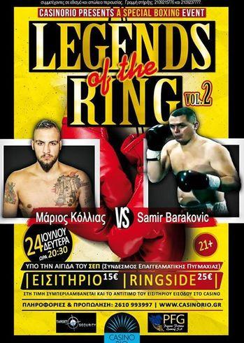 Legends of the RING Vol. 2 στο Casino Rio Patras