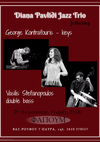 Diana Pavlidi Jazz Trio στο Φαγιούμ