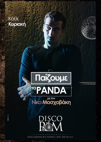 Κάθε Κυριακή Παίζουμε τα Panda στο Disco Room