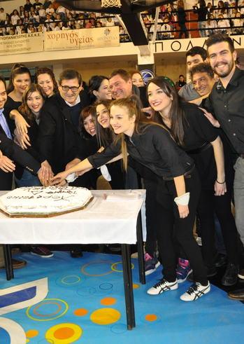 Κοπή Πρωτοχρονιάτικης Πίτας Χορευτικού Τμήματος Δήμου Πατρέων στο Γυμναστήριο Απόλλων