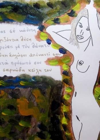 """Εγκαίνια Έκθεσης Δημοσθένη Δαββέτα """"Τα Ελληνικά του Βούδα"""" στην Γκαλερί Cube"""