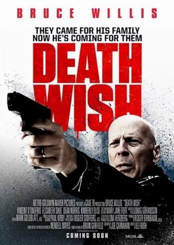 """Προβολή Ταινίας """"Death Wish"""" στην Odeon Entertainment"""