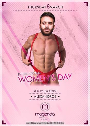 Women's Day at Magenda