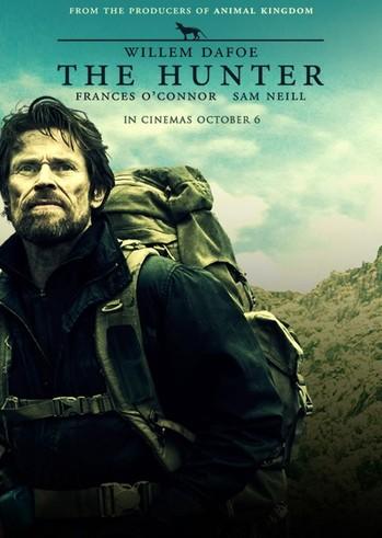 """Προβολή Ταινίας """"The Hunter"""" στην ΟΙΚΙΠΑ"""