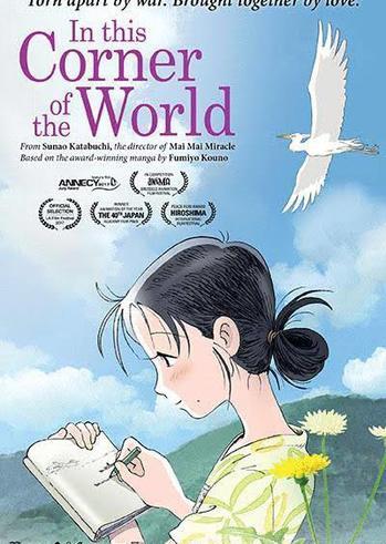 """Προβολή ταινίας Anime """"In this corner of the world"""" στο Bright Side"""