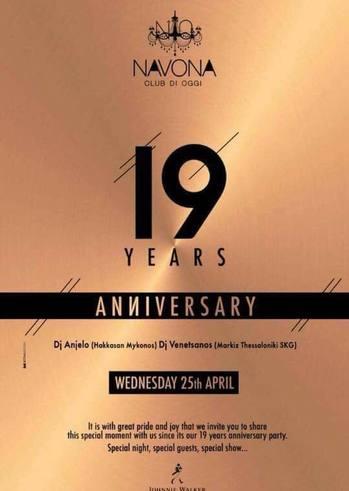 19 Years Anniversary at Navona Club di Oggi