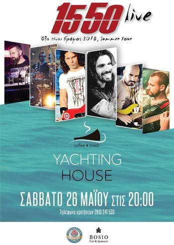 Οι 1550 στο Yachting House