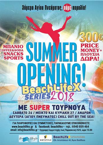 Summer Opening at BeachlifeX