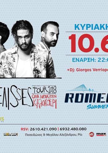 Melisses live at Romeo Summer