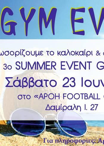 3o Summer Event Gym Tonic στο Αρόη Football Club