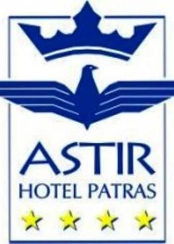 Εναρκτήρια Συνάντηση του Προγράμματος CI – NOVATEC στο Astir Hotel