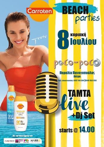 H Τάμτα Live στο Poco Poco