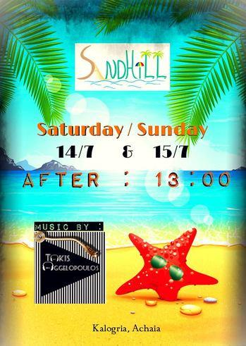 Weekend at Sandhill