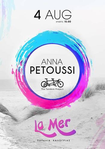 Anna Petoussi at La Mer Beach Bar